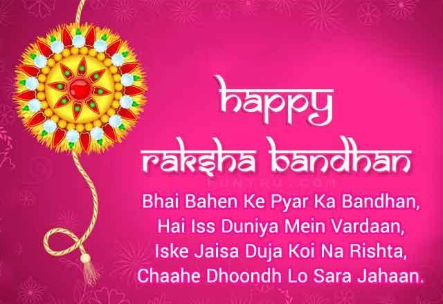 Rakhi wish