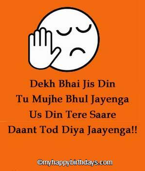 rakhi wishes image