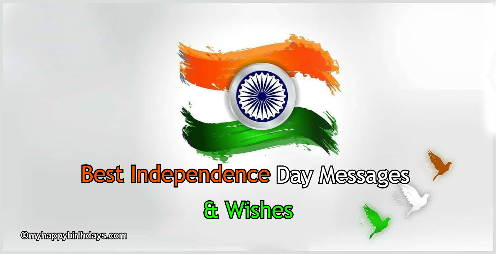 Happy Independence Day Wishes, Messages, Images, Status Quotes