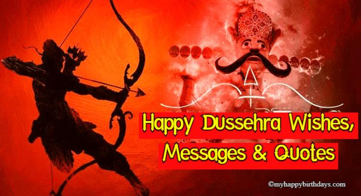 Dussehra wish