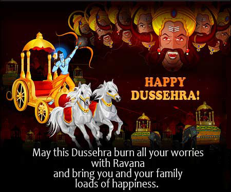 Happy dussehra wishes, messages 2019