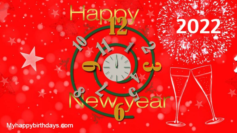 Best new year image 2022
