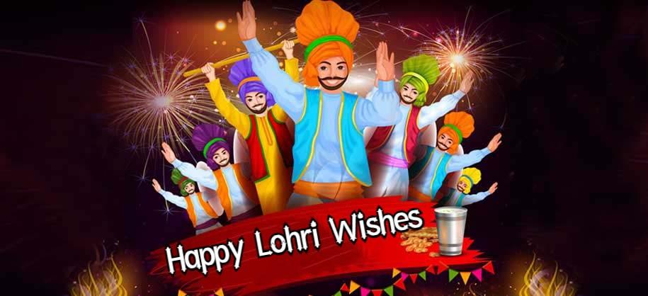 happy lohri wishes messages
