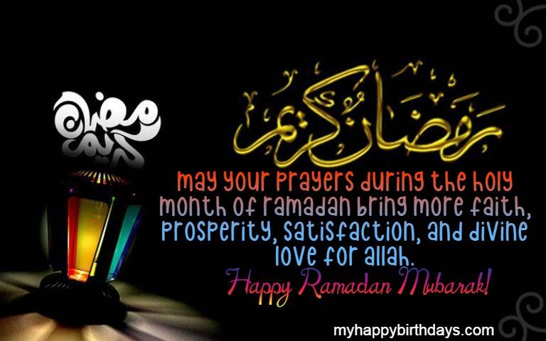 Happy Ramadan Kareem Wishes Messages