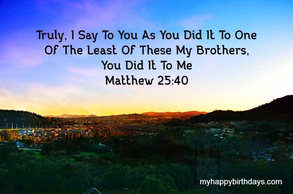 good morning bible verses pic