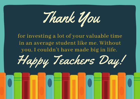 Happy Teacher Quotes