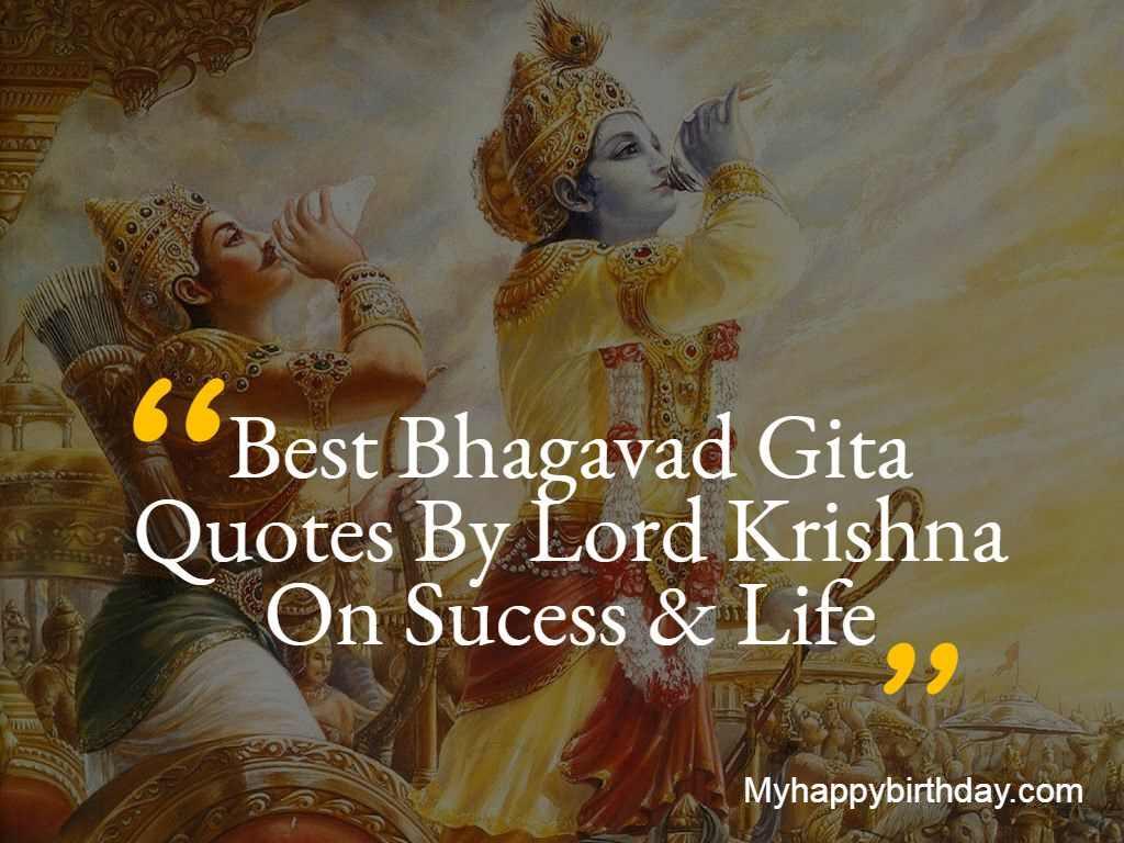 Best Bhagavad Gita Quotes By Lord Krishna On Success, Life, Peace