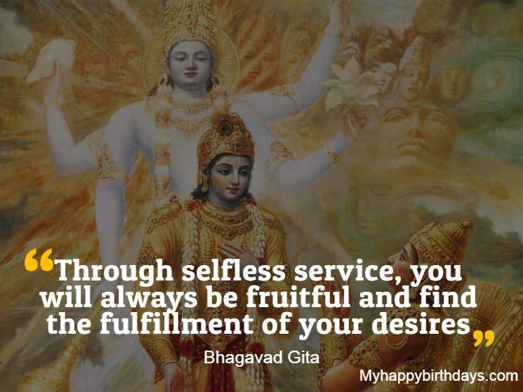 Bhagavad Gita Quotes for Motivation