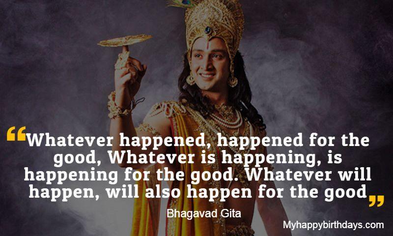 Bhagavad Gita Quotes In English