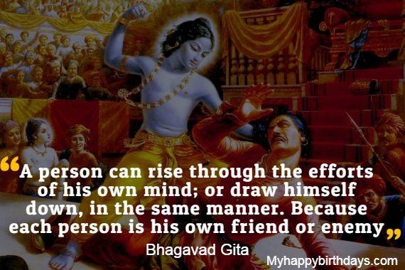 Bhagavad Gita Quotes on Success