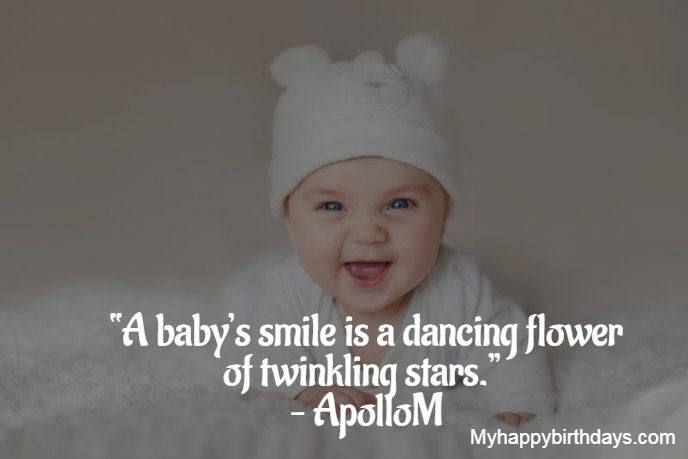 Best Baby Smile Quotes