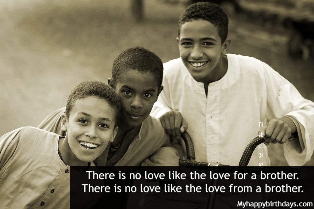 Quotes About Brother