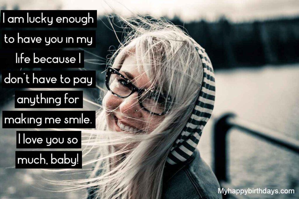 You Make Me Smile Quotes