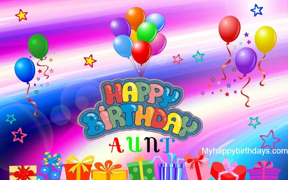 Happy Birthday To Aunty